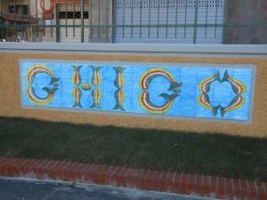 piastrelle di rivestimento murale
